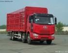 返程配货车 有车运输 专业货运 聊城物流公司