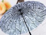 创意款24股报纸伞 直杆雨伞 超强防风超大长柄伞 晴雨伞 厂家直销