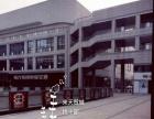 邓城大道与长虹北路交汇处 商业街卖场 28平米