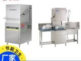 北京洗碗机租赁