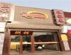 北京秋味稻加盟费多少钱选择加盟秋味稻会有什么加盟优势?