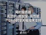 多IP香港站群服务器-租用香港服务器