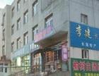 诚心出售大长海在营旅店宾馆 是你创业的旅游开发首选