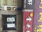 江西中医药大学4号门餐饮店转让