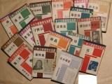 旧书回收价格表