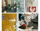 重庆肯卓农业土元养殖基地长年供种,长期签约收购土元