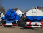 厂家出售吸粪车 洒水车 雾炮车 新能源吸粪车