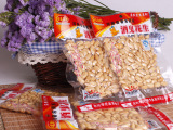 休闲零食特产坚果炒货香酥五香味花生小包装70g
