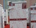 【图】蒸饭柜系列报价 大型蒸饭柜 多动能蒸饭柜