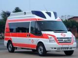 安阳病人出院救护车出租 急救车120救护车租赁