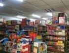 低价小区正大门口临街商铺百货超市带货转让