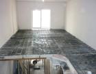 北京专业阁楼制作搭建隔层钢结构加层安装