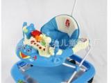厂家直销月销售冠军灯光音乐婴儿学步车童车婴儿车学行车(558)