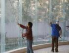 提供開荒保潔,家庭保潔,公司保潔,小時工,刮玻璃。