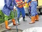 宣州开发区厂区污水管道疏通检测 市政管道疏通 抽污水
