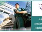 大部分客户选择的香港邮政小包
