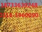 离心玻璃棉生产厂家批发价格