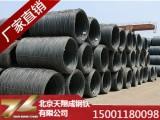 北京高线价格,免费提供北京新线材价格