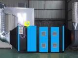 河北活性炭净化器 除尘除异味 光氧等离子一体机废气净化器