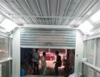 淮安汽车烤漆房环保喷漆房红外线烤漆房蓝海保证质量
