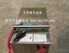 组装锂电池、成本低、投资小、重量轻、体积小、市场大