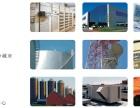 机房动力监控管理系统,云系统