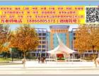 山东省春考口腔医学专业力明协和学院招生