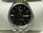 天梭手表。价格美丽。
