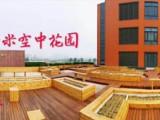 可生產倉儲的寫字樓 亦莊管理 可拼湊拆分300-500