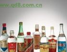 遂宁专业长期回收礼品·名酒·老酒·洋酒·虫草
