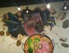 墙绘彩绘手绘,文化墙幼儿餐厅动漫健身台球,唤艺墙绘