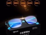 爱大爱手机眼镜的镜架质量和外面所见到的眼镜有什么不一样?