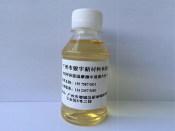 广东声誉好的湿摩擦牢度提升剂供应商冰感硅油