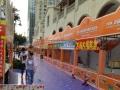 商务表演 活动策划 展览展会策划布置 场地布置
