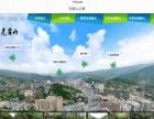 VR720全景展示加盟 汽车美容招募城市合伙人