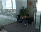 大东区龙之梦大厦386平米精装修办公家具齐全