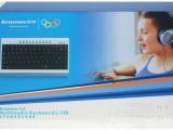 联想笔记本小键盘 笔记本外接键盘 联想小键盘 USB 笔记本键盘