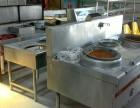 石碣收购二手厨具 回收旧厨具 酒楼厨具回收