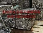 苏州园区废铝不锈钢回收中心