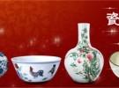 中国北京中贸圣佳拍卖公司成交率能达到多少