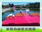 深圳龙华周边乐湖生态园针对公司团建野炊行程规划一日游