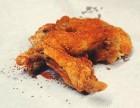 老北京美式炸鸡培训 压力锅炸鸡速成班