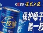 【一枝笔莱阳梨汁】加盟官网/加盟费用/项目详情