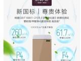 索菲亚空气净化器家用小型高效去甲醛