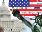 哪里可以办理美国移民