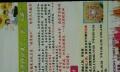 滁州市心学开导班