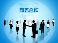 APP开发 软件开发 微商城 网站建设 分销系统