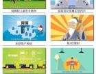 南京纯手绘动画制作 超高性价比 影视后期公司可合作