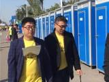 内黄 移动厕所租赁厂家