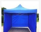 沙滩桌沙滩椅塑料凳舞台桁架儿童凳遮阳棚遮阳伞帐篷